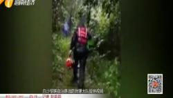 """台风中的海南担当:消防徒步十余公里解救33人 你永远可以相信""""蓝朋友"""""""