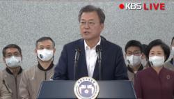 """韩国""""世界""""号运载火箭发射升空后未能将卫星送入预定轨道"""
