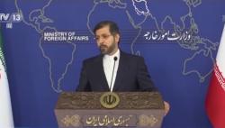 伊朗外交部澄清:副外长并非为重启会谈赴布鲁塞尔