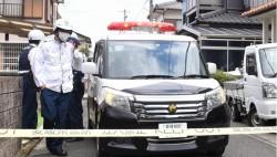 """日本发生持刀杀人案,一家3口死亡,嫌犯声称:""""这家人曾对我实施电磁波攻击"""""""