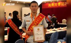 自贸港有我 消防指挥员刘振:火场逆行者 平安守护人