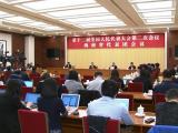 刘赐贵在海南代表团总结会上要求 以更大力度把自由贸?#36164;?#39564;区和中国特色自由贸易港建设推向前进