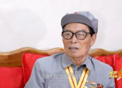 老兵記憶丨馮通益:為了新中國,流血犧牲算不了什么