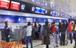 关注春运:机场客流持续增多 特产辣酱切记托运