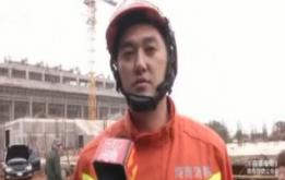 在建工地顶棚发生坍塌 工人被困15小时终获救