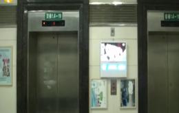 难!电梯故障维修没配件 更换新梯卡在一纸报告