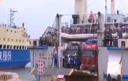 定碼頭定班期定船舶 瓊州海峽新模式9月實施
