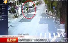 越野車接連撞人后逃逸 事故致倆騎行者一死一傷