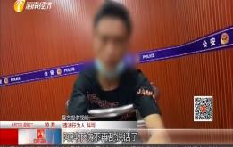 """""""公安敢来抓我?胆大!""""  男子发视频挑衅警方被拘"""