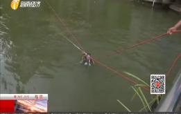 4名少年逃课结伴玩水 1人滑落水渠溺水身亡