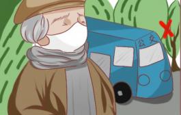"""全民戰""""疫""""丨原創手繪:《新型冠狀病毒防控指南》之老年人防控"""