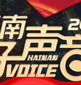 H5|2021全国两会 快来听听关乎你我的好声音!