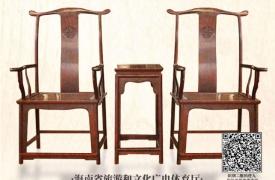 非遗海南 | 海南黄花梨家具制作技艺,中国古典家具的艺术瑰宝!