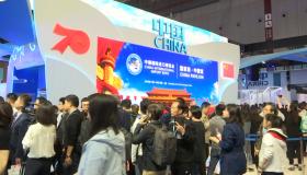 """原创视频:看,这些""""海南元素""""闪耀进博会中国馆"""