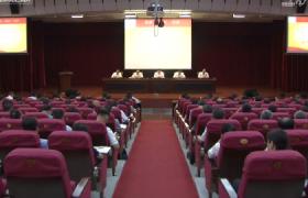 海南召开少数民族领导干部 党外领导干部集体谈话会
