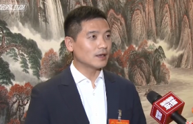 代表委员划重点:全国人大代表廖虹宇 增设航线提升运力推动国际旅游消费中心建设