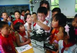 缩小城乡教育差距 拓宽教育公平之路