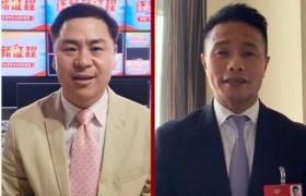 海南广电《云上连线》:全国政协委员朱鼎健