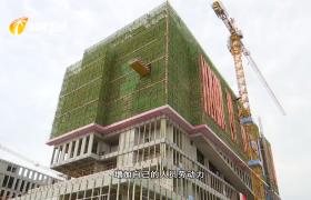 来自海南自贸港建设一线的声音 三亚:崖州湾科技城项目加速推进 产业集聚效应显现