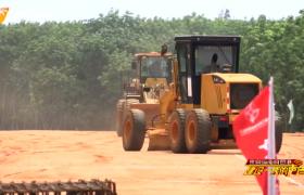 来自海南自贸港建设一线的声音 G360文昌至临高公路路基施工全面展开