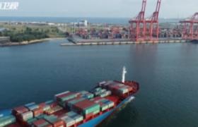 专家学者:自贸港政策利好将推动海南航运高质量发展