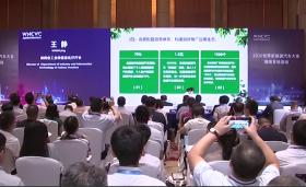 2020世界新能源汽车大会海南省专场活动:宣讲自贸港政策 吸引企业来琼投资兴业