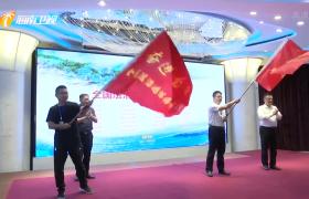 """""""奋进自贸港·全国法治媒体海南采访行""""活动启动"""