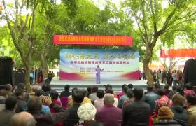 海南自由贸易港政策文艺宣讲巡回演出走进文昌市