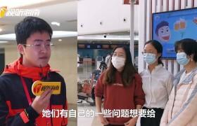 """广电大屏 """"智""""连两会:预防青少年沉溺网络直播"""