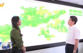 专访海南热带雨林国家公园管理局局长:发挥海南独特优势 全力推进热带雨林国家公园建设 着力打造中国国家公园海南样板