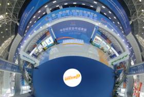 原创VR视频|视听海南带您全景游第一届中非经贸博览会展馆