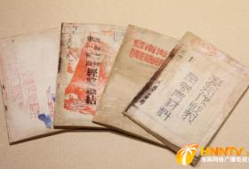 """""""碧海丹心——解放海南岛文物史料展""""今日启幕"""
