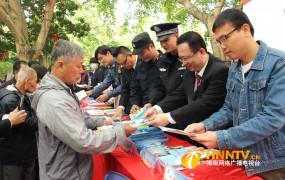 """文昌法院开展""""12·4""""国家宪法日普法宣传活动"""