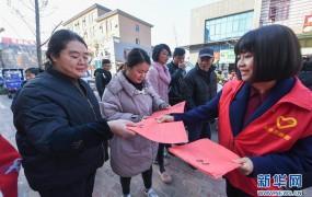 """浙江长兴:快板进村宣讲""""国家宪法日"""""""