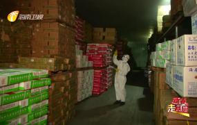 新春走基层 海南严格落实食品安全和疫情防控主体责任 确保进口冷链食品安全可溯