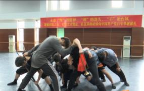 海南省庆祝中国共产党成立100周年文艺晚会--大型音乐舞蹈史诗《解放海南岛》开排