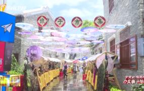"""""""五一""""假期:海南喜迎建党百年别样""""红"""""""