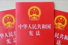 新华社评论员:弘扬宪法精神,建设法治中国