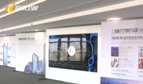 (來自自貿港建設一線的聲音 )全球貿易之窗大廈:提供全流程服務 為企業打造五星級辦公環境