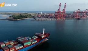 """來自海南自貿港建設一線的聲音 海南:探索更開放便利的國際船舶登記制度   打造""""海南船籍"""""""