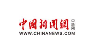 央媒看海南·中国新闻网