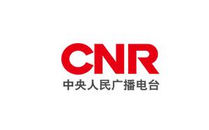 央媒看海南·央广网
