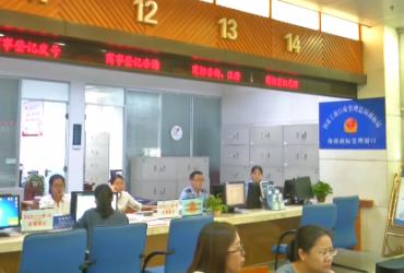 海南:工商又推七条措施便利企业