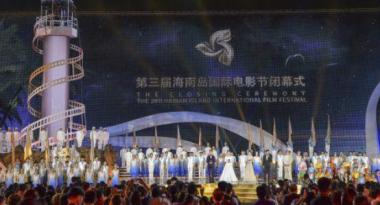海南自贸港文化产业展活力:新增600余家影视公司