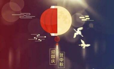 银幕上的家国情怀——走进2020国庆中秋的电影院