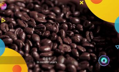Coffee shops in Hainan: A Café with Love