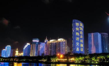灯光盛放祝发射成功,万绿园主题灯光秀喜贺航天  Theme Light Show in Evergreen Park Wished Successful Launch of Tianzhou-3