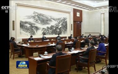 十三届全国人大常委会第十七次会议举行分组审议