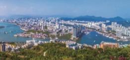 人民日报社头版:海南自贸港建设政策落实落细