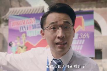《警惕高利诱惑 远离非法集资》公益广告——农村篇